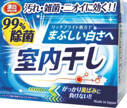 【送料無料】室内干し漂白剤除菌プラス 900g 〔まとめ買い80個セット〕