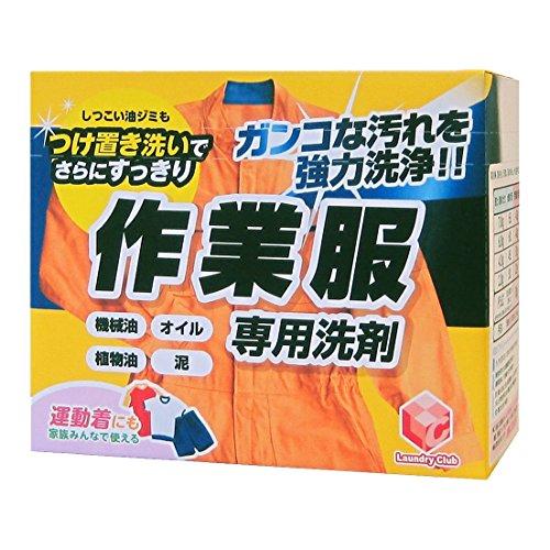 【送料無料】LC ランドリークラブ 作業服専用洗剤 1.0kg 〔まとめ買い80個セット〕
