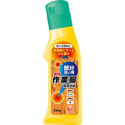 【送料無料】LC作業服専用部分洗い 230G 〔まとめ買い240個セット〕