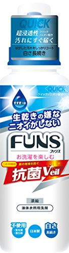 【送料無料】FUNS 濃縮液体洗剤 抗菌ヴェール 本体 360g 〔まとめ買い120個セット〕