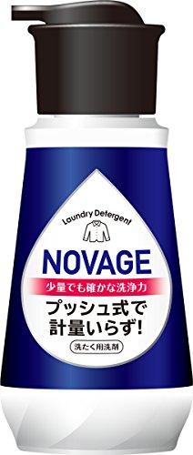 【送料無料】NOVGE超濃縮衣料用液体洗剤プッシュ式 本体 300G 〔まとめ買い120個セット〕