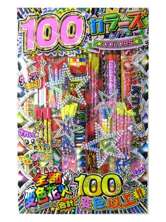 若松屋 花火 100カラーズ 花火セット 〔まとめ買い10個セット〕【代引不可】