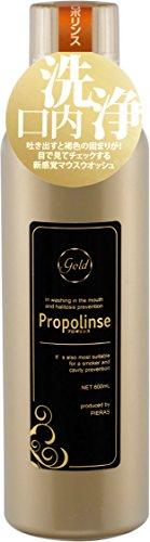 【送料無料】プロポリンス ゴールド 600mL 〔まとめ買い30個セット〕【代引不可】