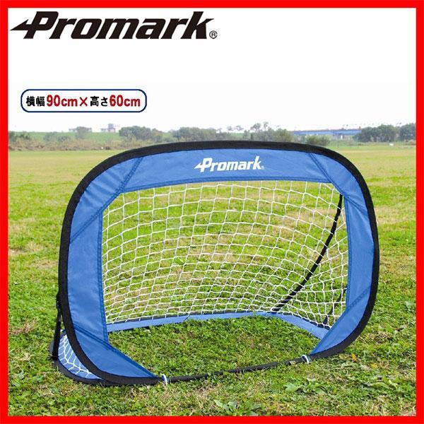 Promark專業標記足球球門mini SG-0014