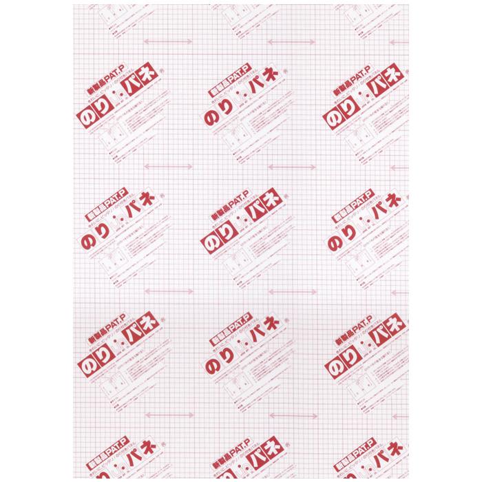 ARTE(アルテ) 接着剤付き発泡スチロールボード のりパネ(R) 5mm厚(片面) A1(594×841mm) 10枚組【代引不可】【北海道・沖縄・離島配送不可】