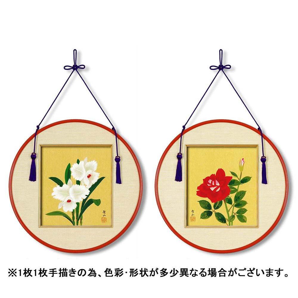 葛谷聖山 色紙丸額 113814・赤い花(バラ)