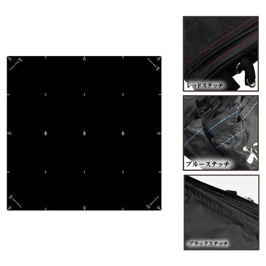 【送料無料】BushCraft ブッシュクラフト おりがみタープ 3m×3m ブルーステッチ【代引不可】