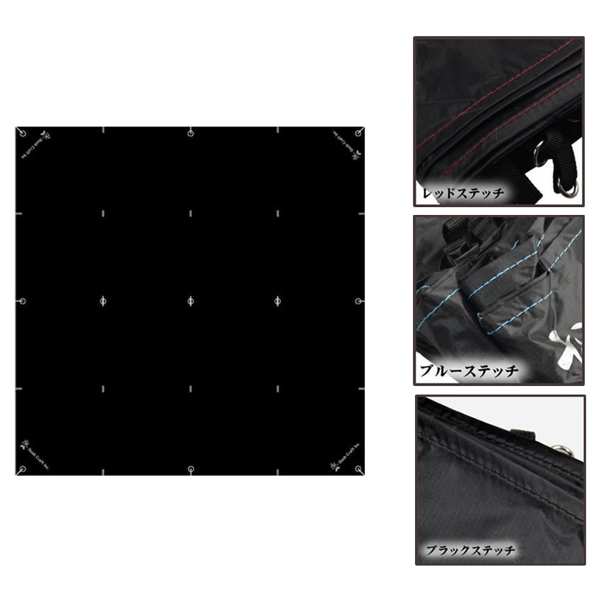 【送料無料】BushCraft ブッシュクラフト おりがみタープ 3m×3m ブラックステッチ【代引不可】