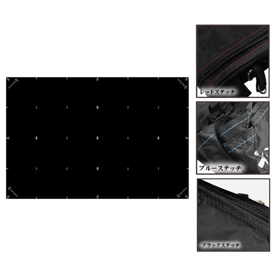 【送料無料】BushCraft ブッシュクラフト おりがみタープ 4.5m×3m ブルーステッチ【代引不可】