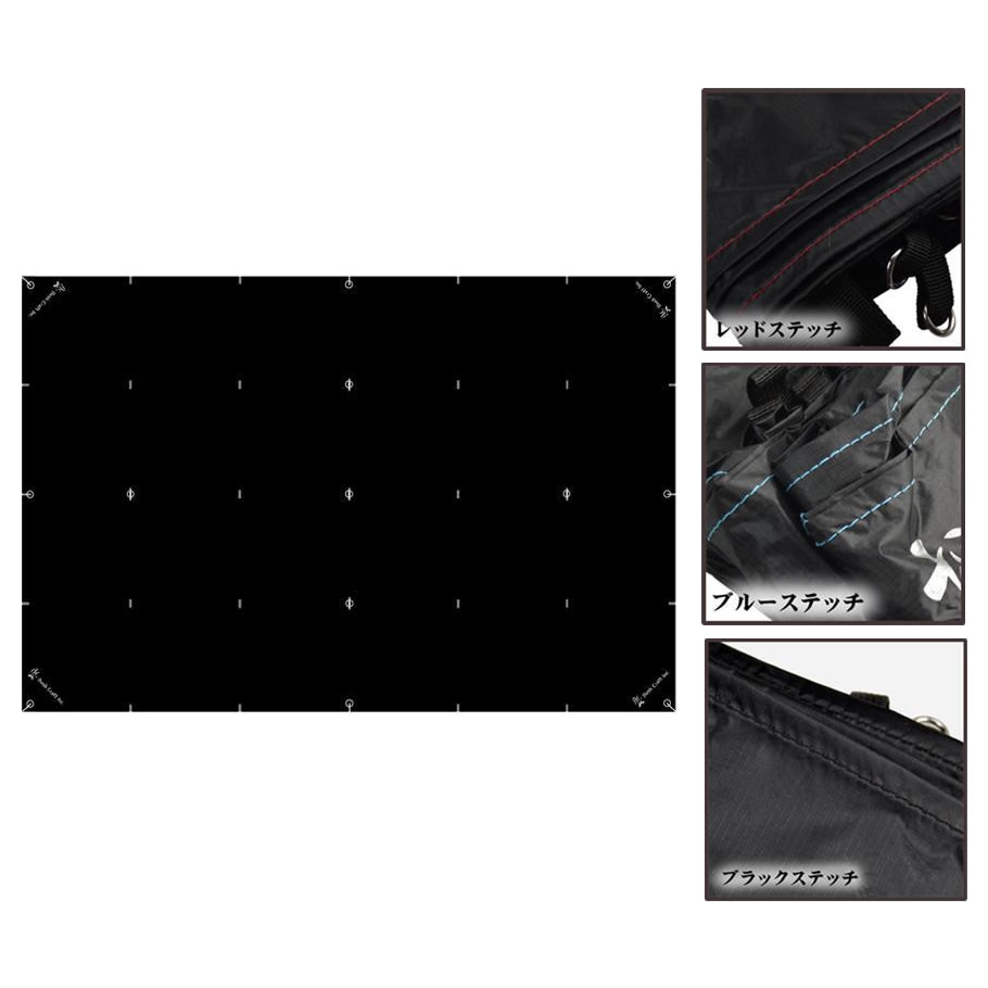 【送料無料】BushCraft ブッシュクラフト おりがみタープ 4.5m×3m 4.5m×3m ブラックステッチ【代引不可】, コンタクト通販 レンズフリー:d9e4e863 --- data.gd.no