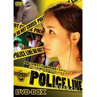 【送料無料】DVDPolice Line BOX【代引不可】