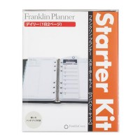 【送料無料】フランクリン・プランナー デイリー・スターター・キット (日本語版) コンパクトサイズ 2013年4月始まり ブラックカバー・61379【代引不可】