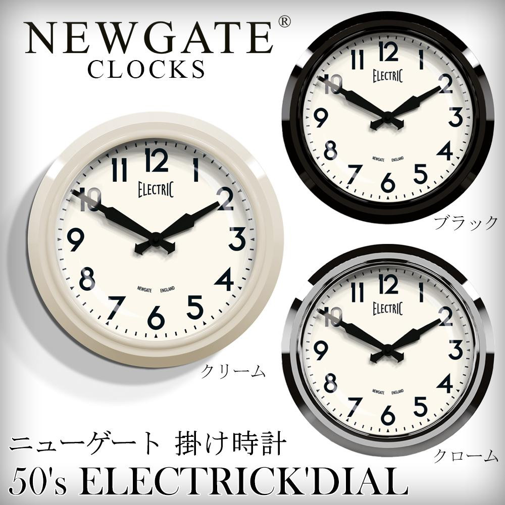 【送料無料】NEWGATE(ニューゲート) 掛け時計 50's ELECTRICK'DIAL GWL44PA・クローム【代引不可】