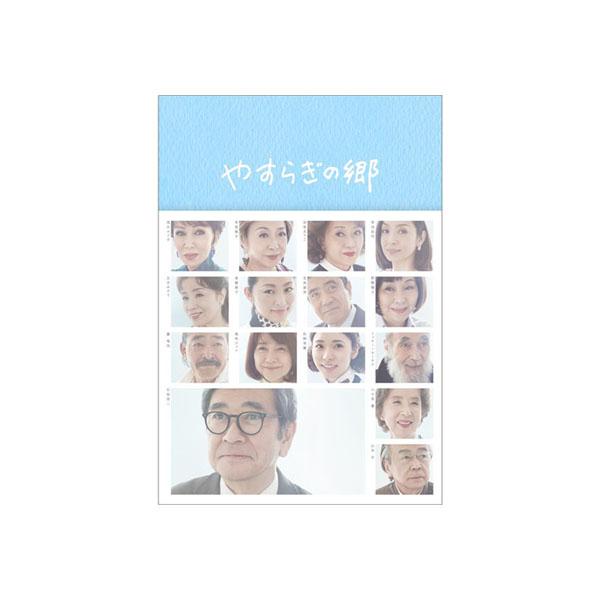 【送料無料】邦ドラマ やすらぎの郷 DVD-BOX I TCED-3748【代引不可】