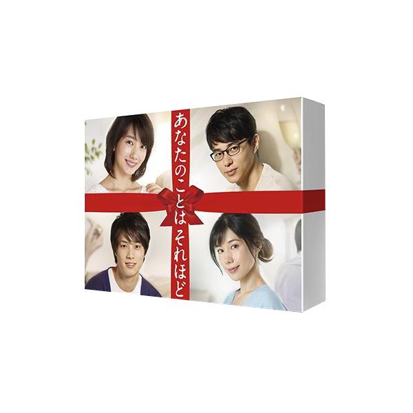 【送料無料】邦ドラマ あなたのことはそれほど DVD-BOX  TCED-3614【代引不可】