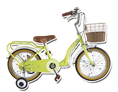【送料無料】Lupinusルピナス 自転車 16インチ LP-16NKN-H-MY 子供自転車 キッズバイク 90%完成車 (マカロンイエロー)【代引不可】