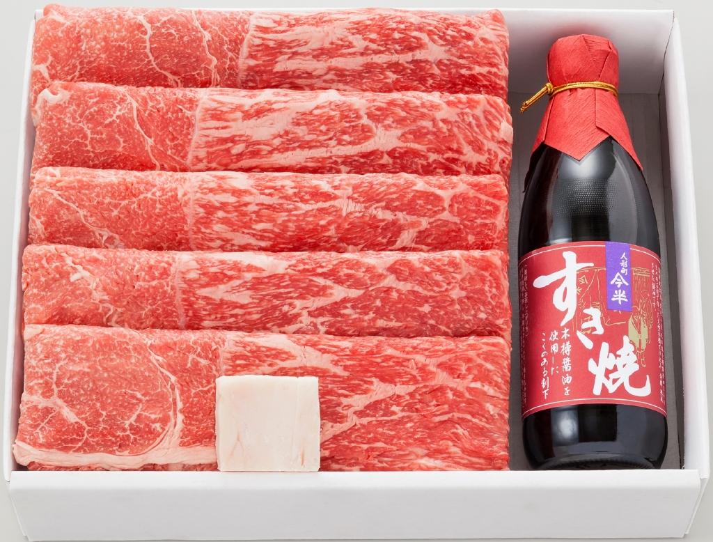 〔ギフト〕松阪牛 松阪牛モモすき焼き用&今半割り下セット MS50W-120MA【代引不可】