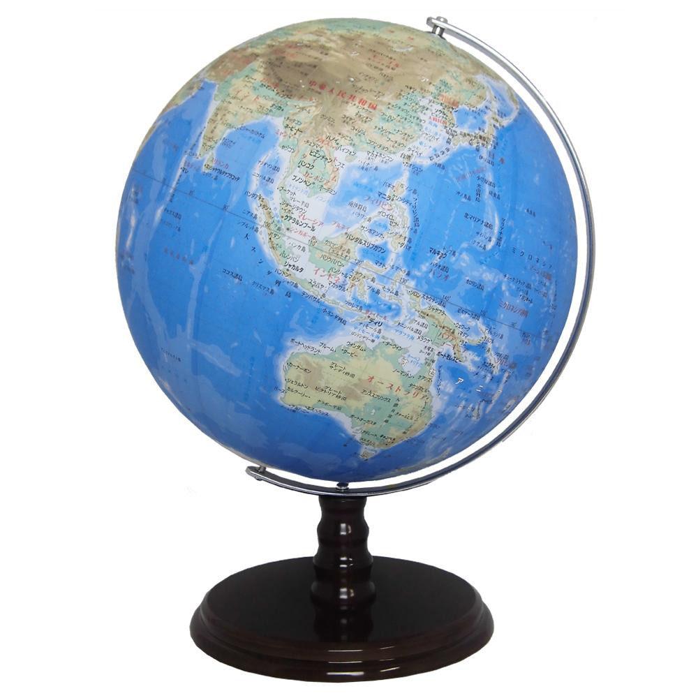 【送料無料】SHOWAGLOBES 地球儀 地勢図タイプ 32cm 32-TAY【代引不可】