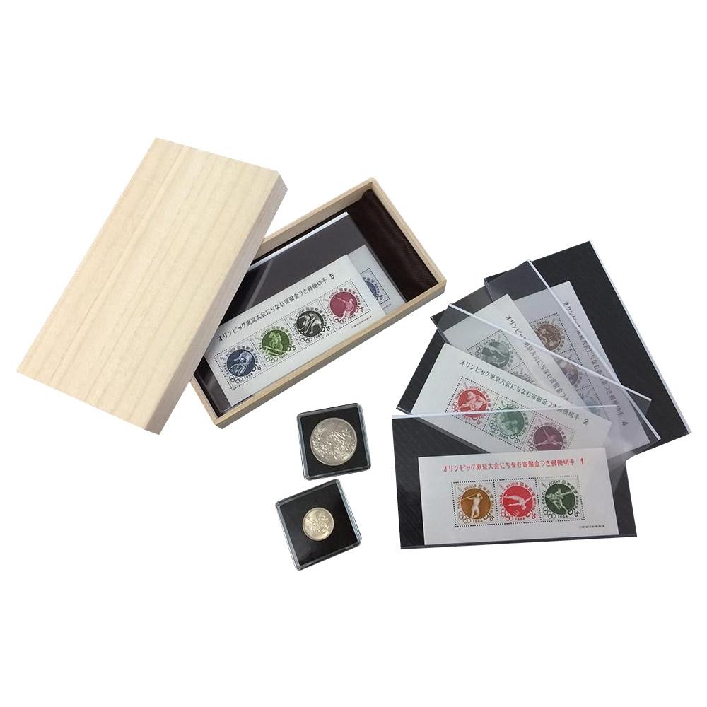 【送料無料】1964年東京オリンピック銀貨&切手コレクション【代引不可】