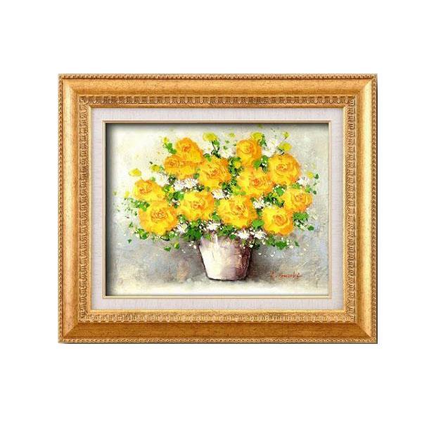 【送料無料】鈴木郁夫 油絵額F6号(金) 1145540・黄色いバラ【代引不可】