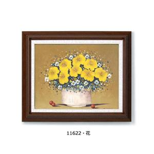 【送料無料】沢田雅士 油絵額F6  11639・小花【代引不可】