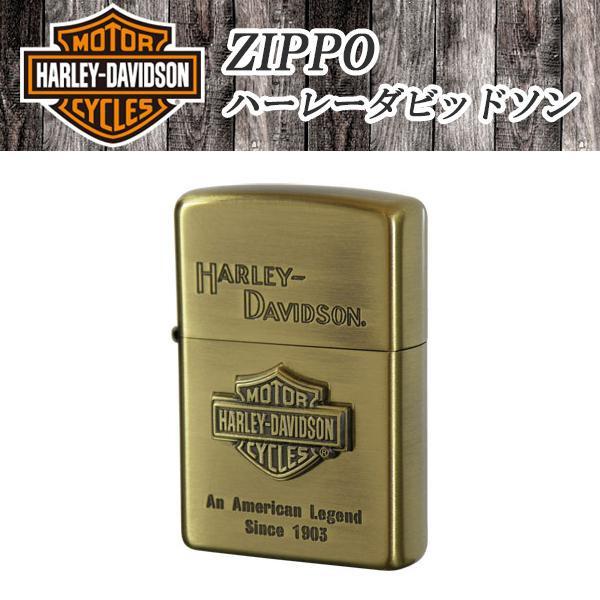 ZIPPO (ハーレーダビッドソン) HDP-11【代引不可】
