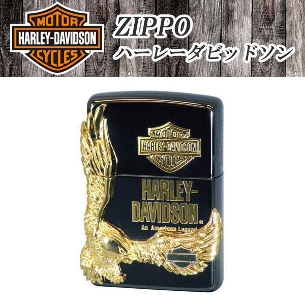 【送料無料】ZIPPO (ハーレーダビッドソン) HDP-14【代引不可】
