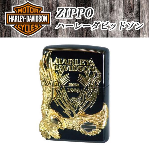 【送料無料】ZIPPO (ハーレーダビッドソン) HDP-15【代引不可】