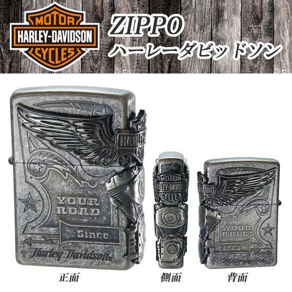 【送料無料】ZIPPO (ハーレーダビッドソン) HDP-28【代引不可】