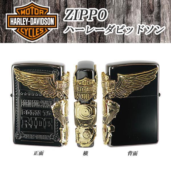 【送料無料】ZIPPO (ハーレーダビッドソン) HDP-48【代引不可】