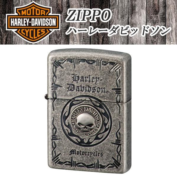ZIPPO (ハーレーダビッドソン) HDP-70【代引不可】