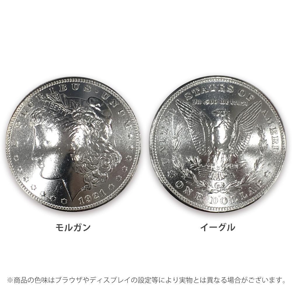 クラフト社 USコインコンチョ 1ドル モルガン・1177-05【代引不可】【北海道・沖縄・離島配送不可】