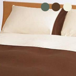 フランスベッド 掛ふとんカバー アージスクロス クィーン UR-021 36669760・キナリ【代引不可】