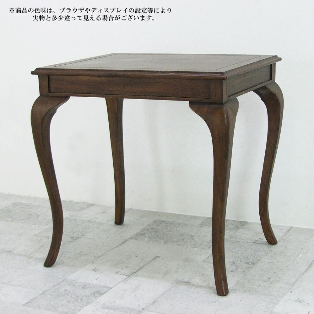 【送料無料】ウェール コーヒーテーブル 28585【代引不可】
