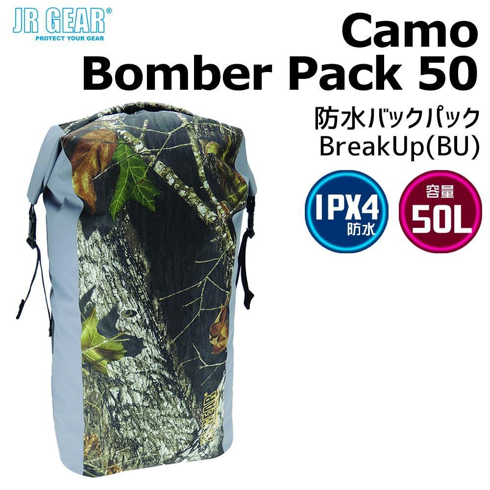JR GEAR(R) Camo Bomber Pack 50 防水バックパック ♯BOM050(CM) BreakUp(BU)【代引不可】