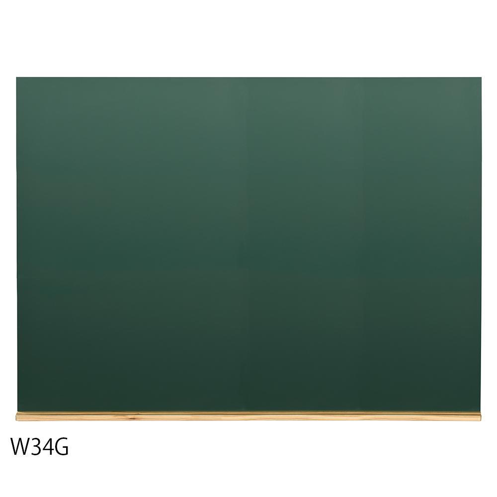 馬印 木製黒板(壁掛) グリーン W1200×H900 W34G【代引不可】