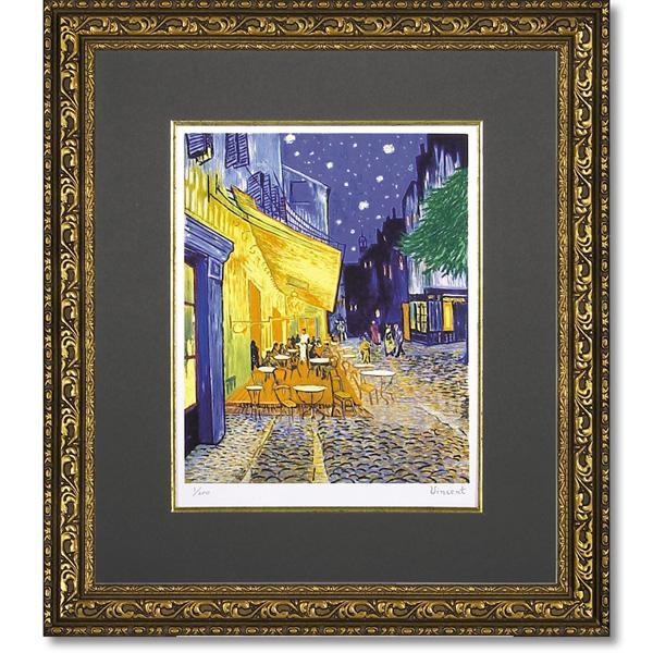 【送料無料】ユーパワー ミュージアムシリーズ(ジクレー版画) アートフレーム ゴッホ 「夜のカフェテラス」 MW-18034【代引不可】