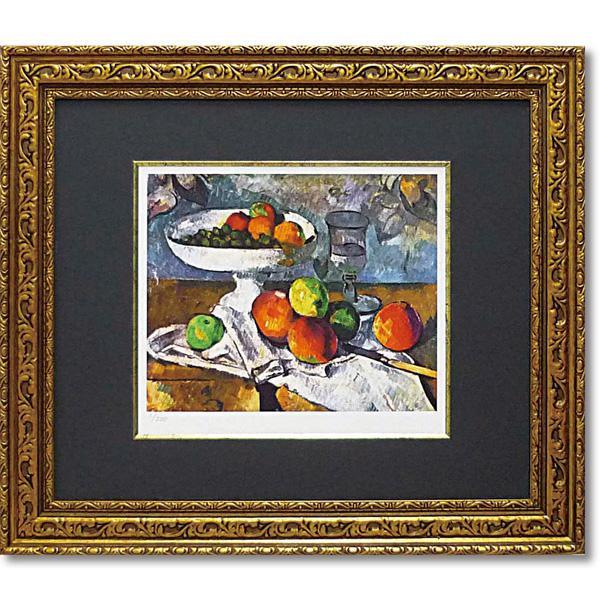 【送料無料】ユーパワー ミュージアムシリーズ(ジクレー版画) アートフレーム セザンヌ 「果物ナイフのある静物」 MW-18066【代引不可】
