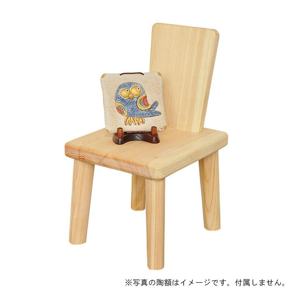 ヤマコー ひのき椅子型飾り台 82218【代引不可】