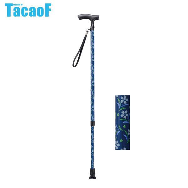 幸和製作所 テイコブ(TacaoF) 伸縮カーボンステッキ CAE01 ブルー【代引不可】