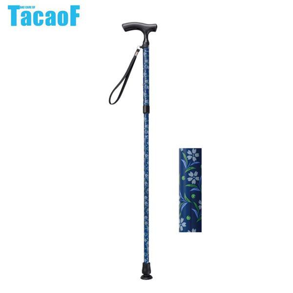 【送料無料】幸和製作所 テイコブ(TacaoF) 折りたたみ式伸縮カーボンステッキ CAF01 ブルー【代引不可】