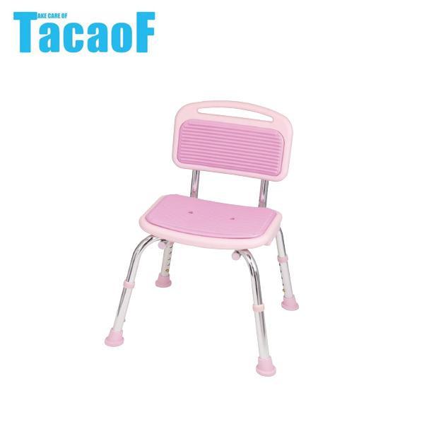 幸和製作所 テイコブ(TacaoF) シャワーチェア(背付) BSOC01 ピンク【代引不可】
