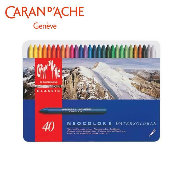 カランダッシュ 7500-340 ネオカラーII 40色セット 618215【代引不可】【北海道・沖縄・離島配送不可】