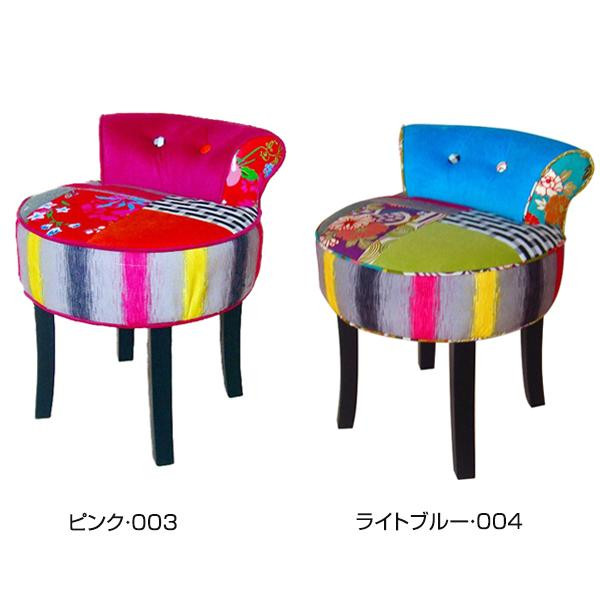 【送料無料】かわ畑 椅子 カラフルチェアー スツール 1407STC ピンク・003 【代引不可】
