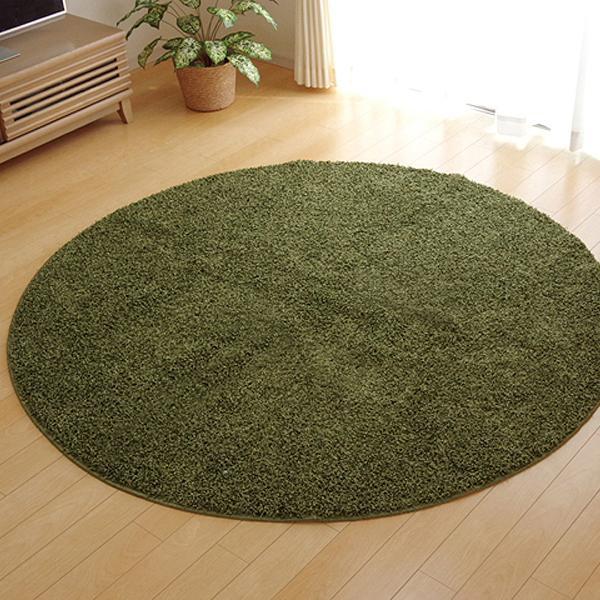 【送料無料】ラグ カーペット 円形 丸型 『シャンゼリゼ』 グリーン 約180cm丸 4722399 【代引不可】