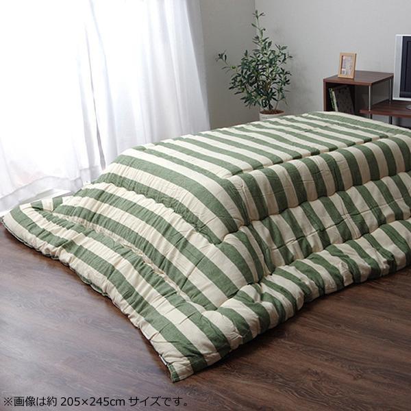 インド綿 こたつ掛け布団 『ロカ』 グリーン 約205×245cm 5186139 【代引不可】