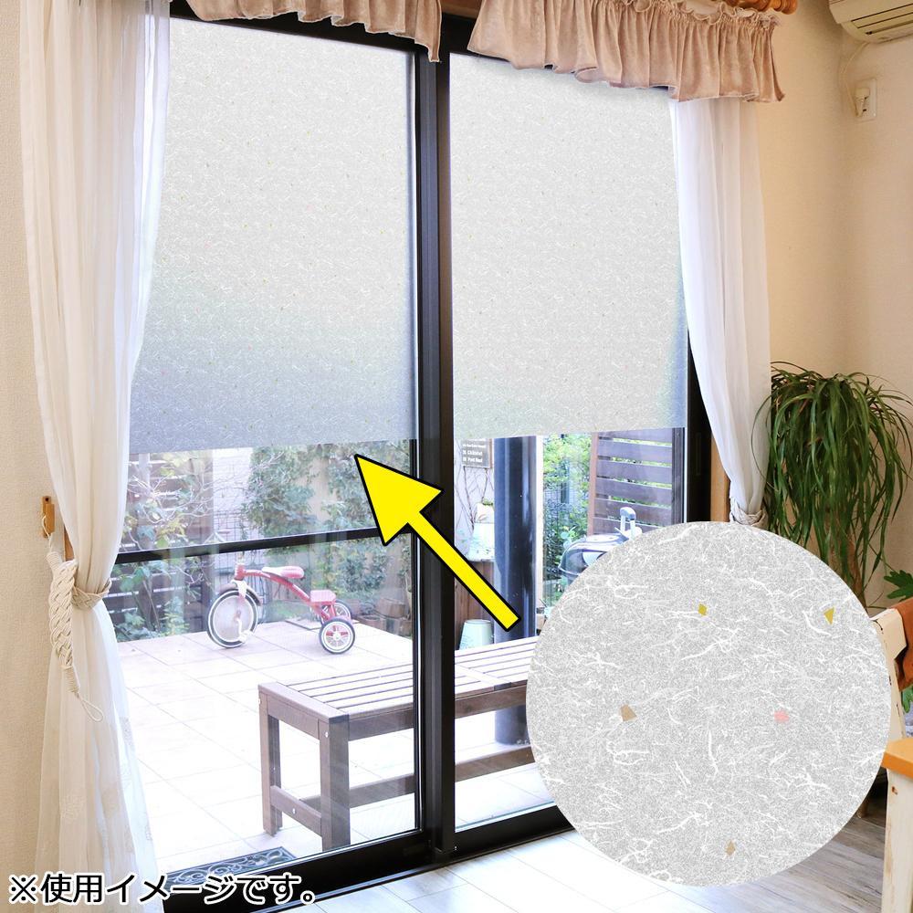 【送料無料】飛散防止効果のある窓飾りシート(大革命アルファ) 90cm幅×15m巻 GHR-9206 【代引不可】
