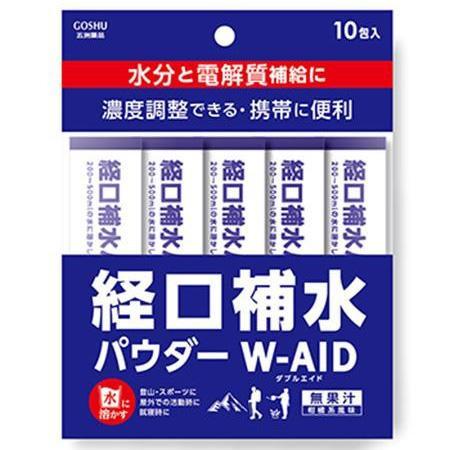 【送料無料】五洲薬品 経口補水パウダー ダブルエイド (10包袋×10個)×3セット 【代引不可】