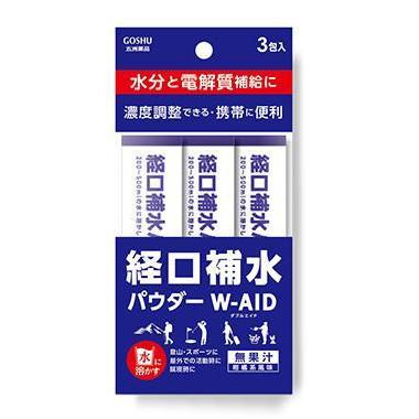 【送料無料】五洲薬品 経口補水パウダー ダブルエイド (3包袋×10個)×6セット 【代引不可】