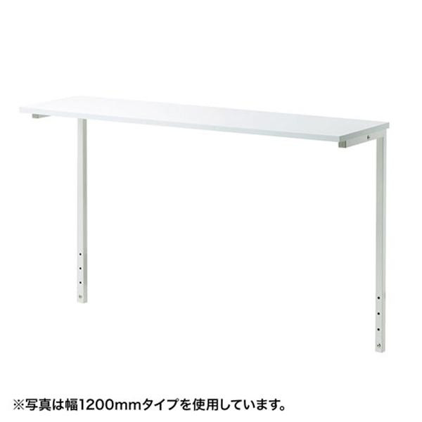 サンワサプライ サブテーブル(SH-Bシリーズ/幅1000mm用) SH-BS100 【代引不可】【北海道・沖縄・離島配送不可】